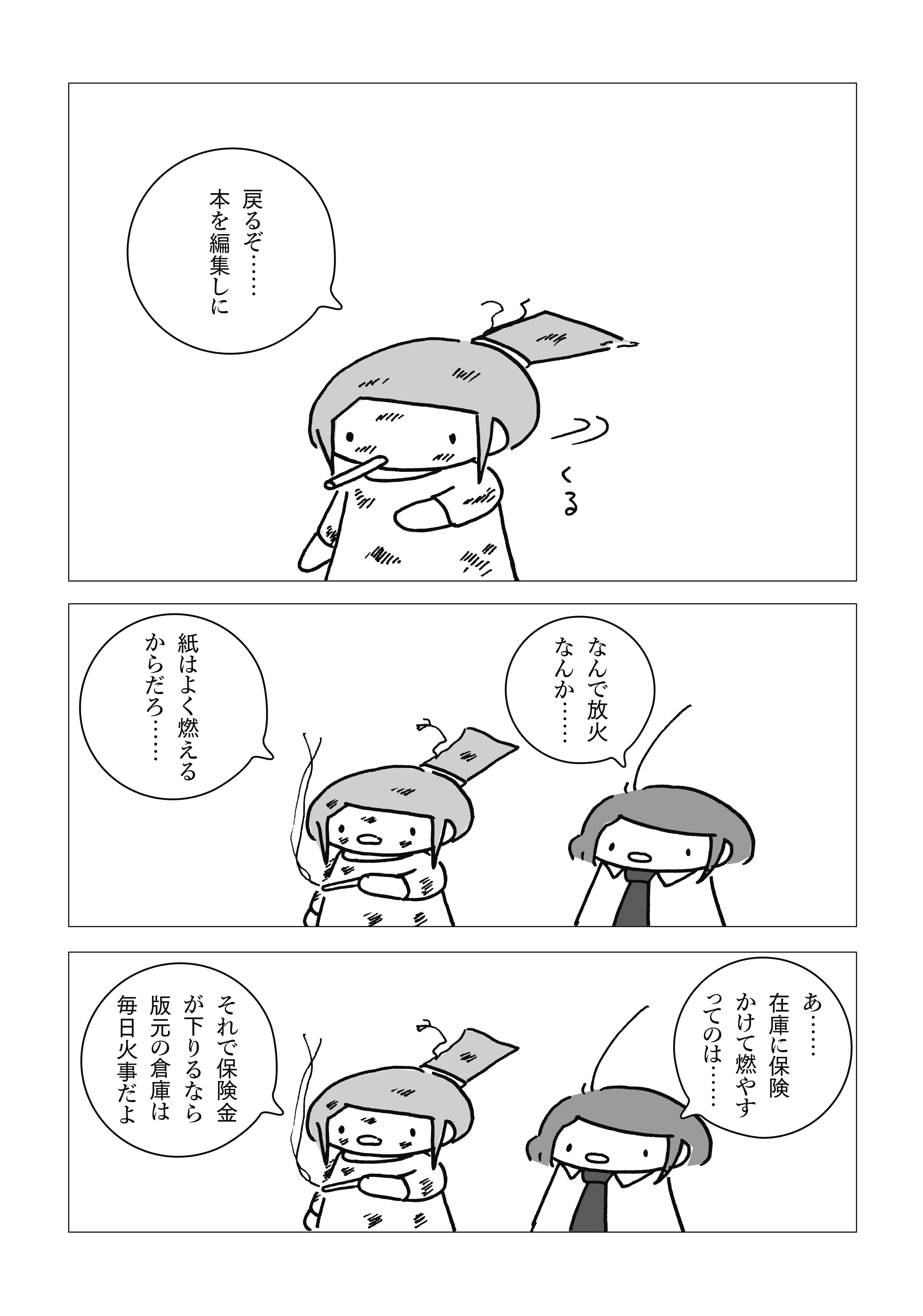 d18_015_b
