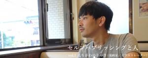 slide_echigawa02
