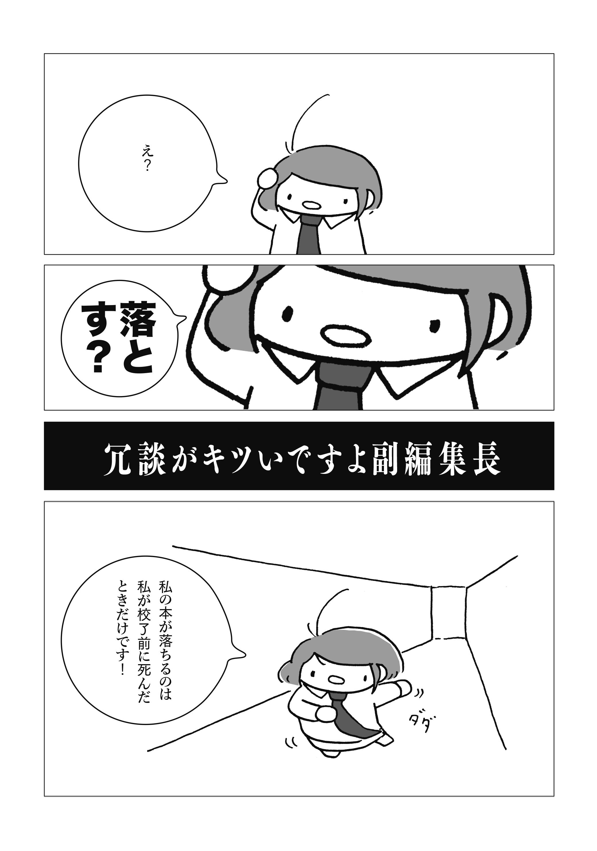 d22_004_b