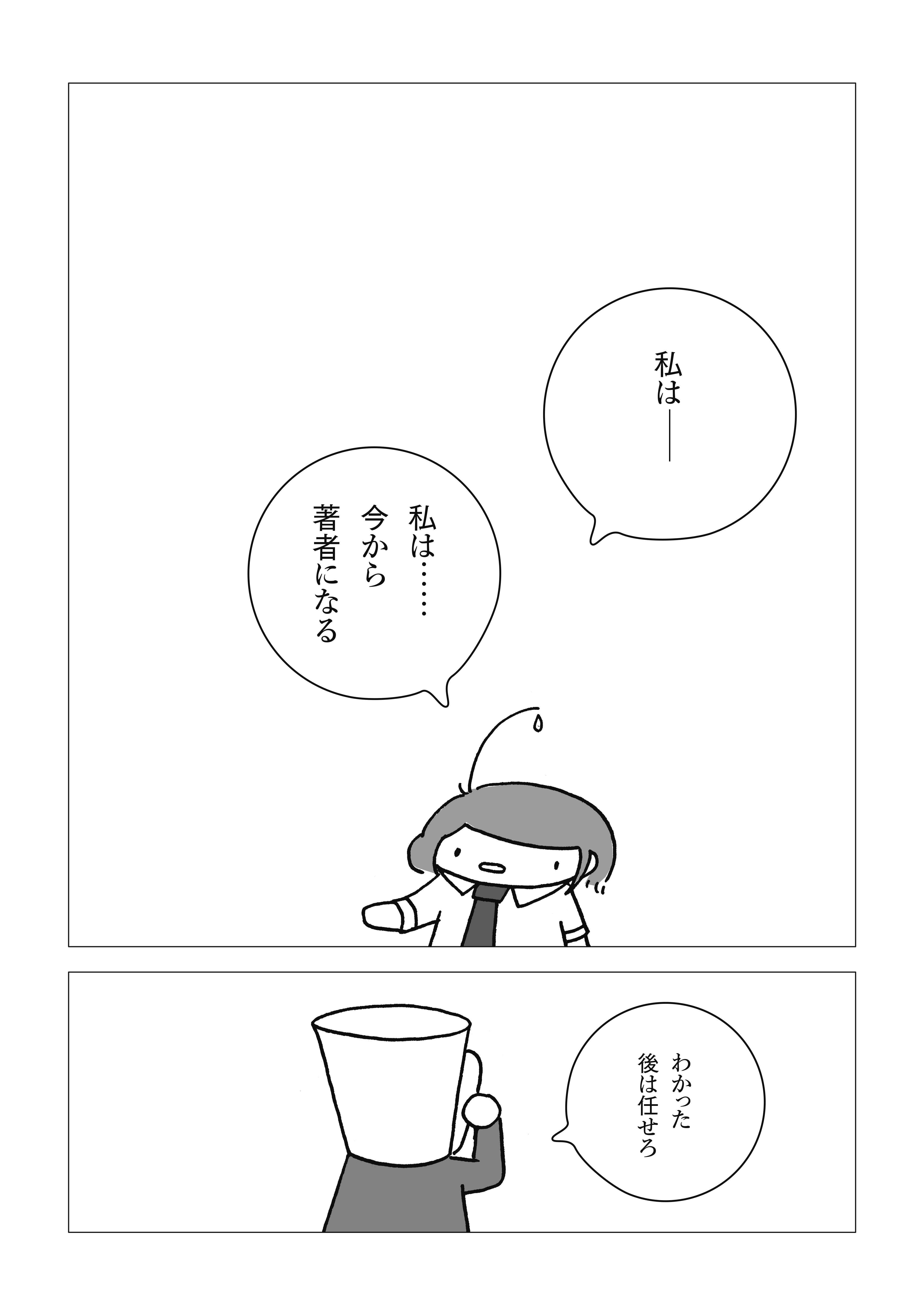 d23_003_b