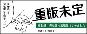 juhan_top_tokubetsu02