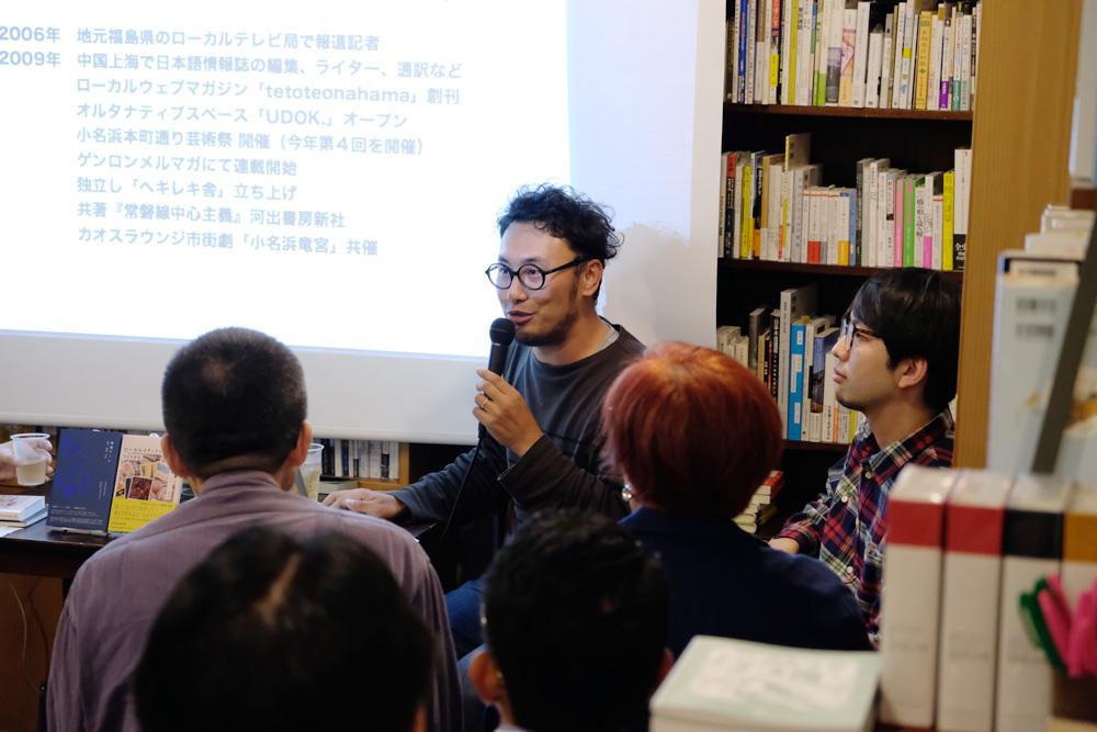 (左から)小松氏、影山氏