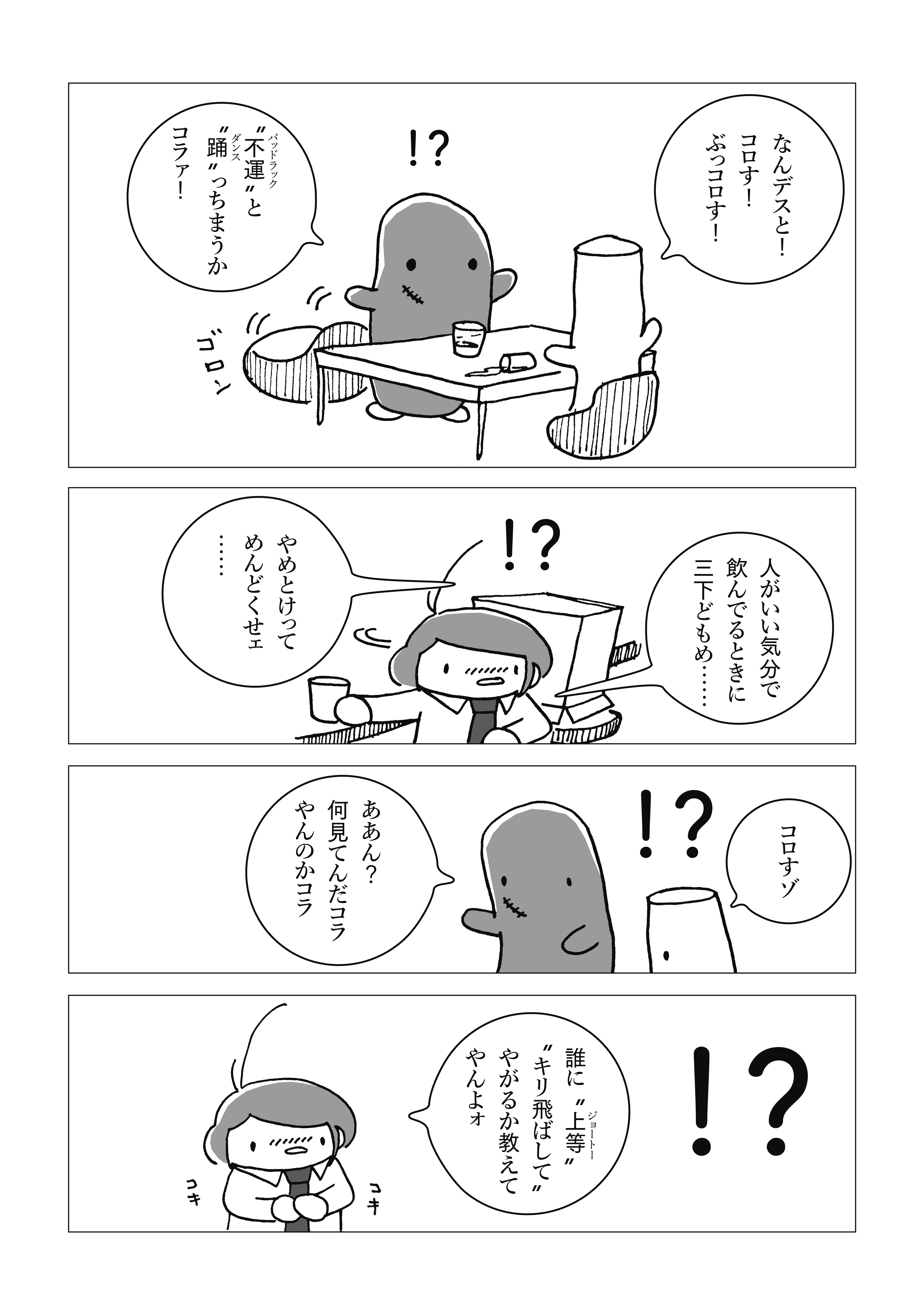 d25_003