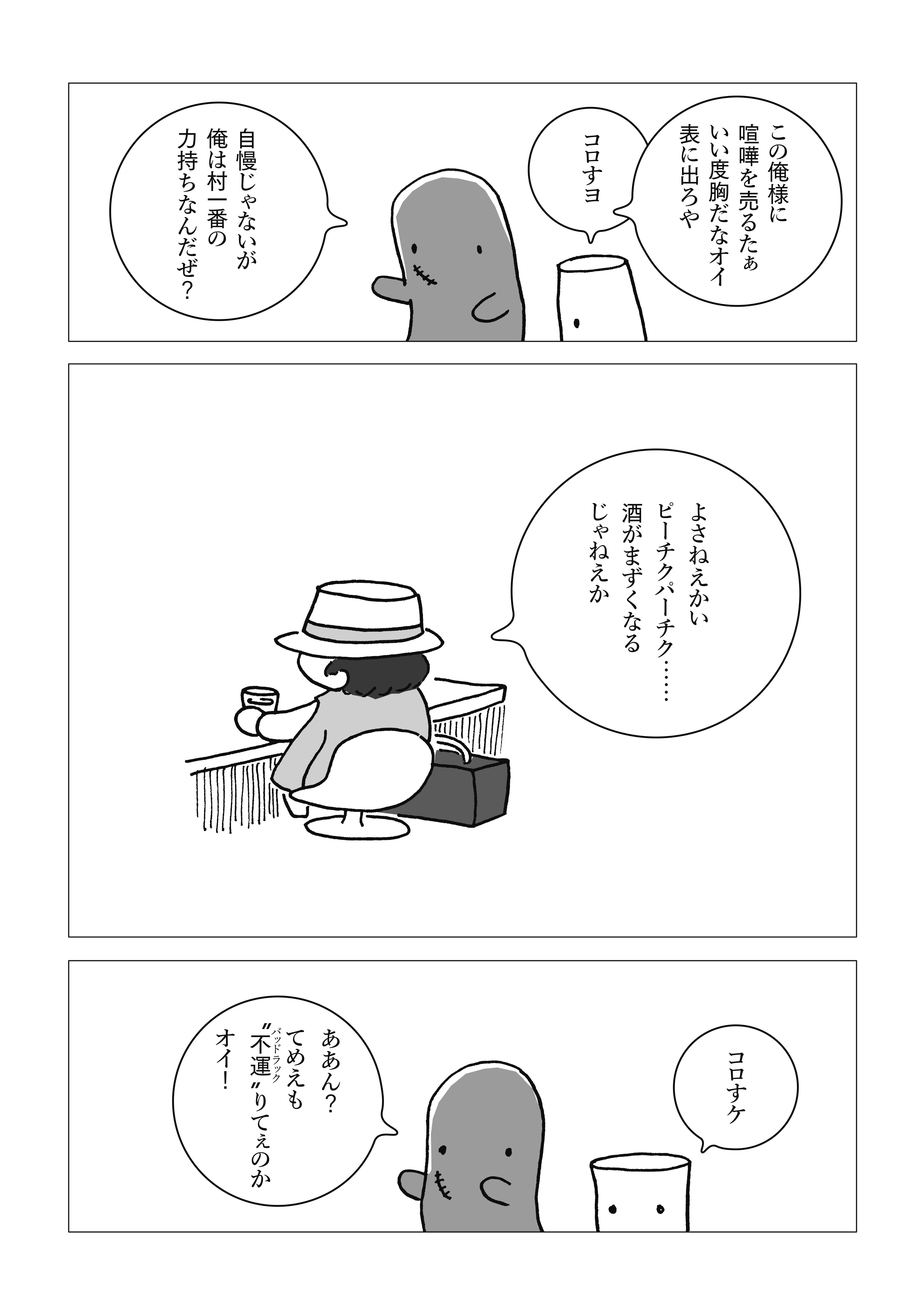 d25_004_b