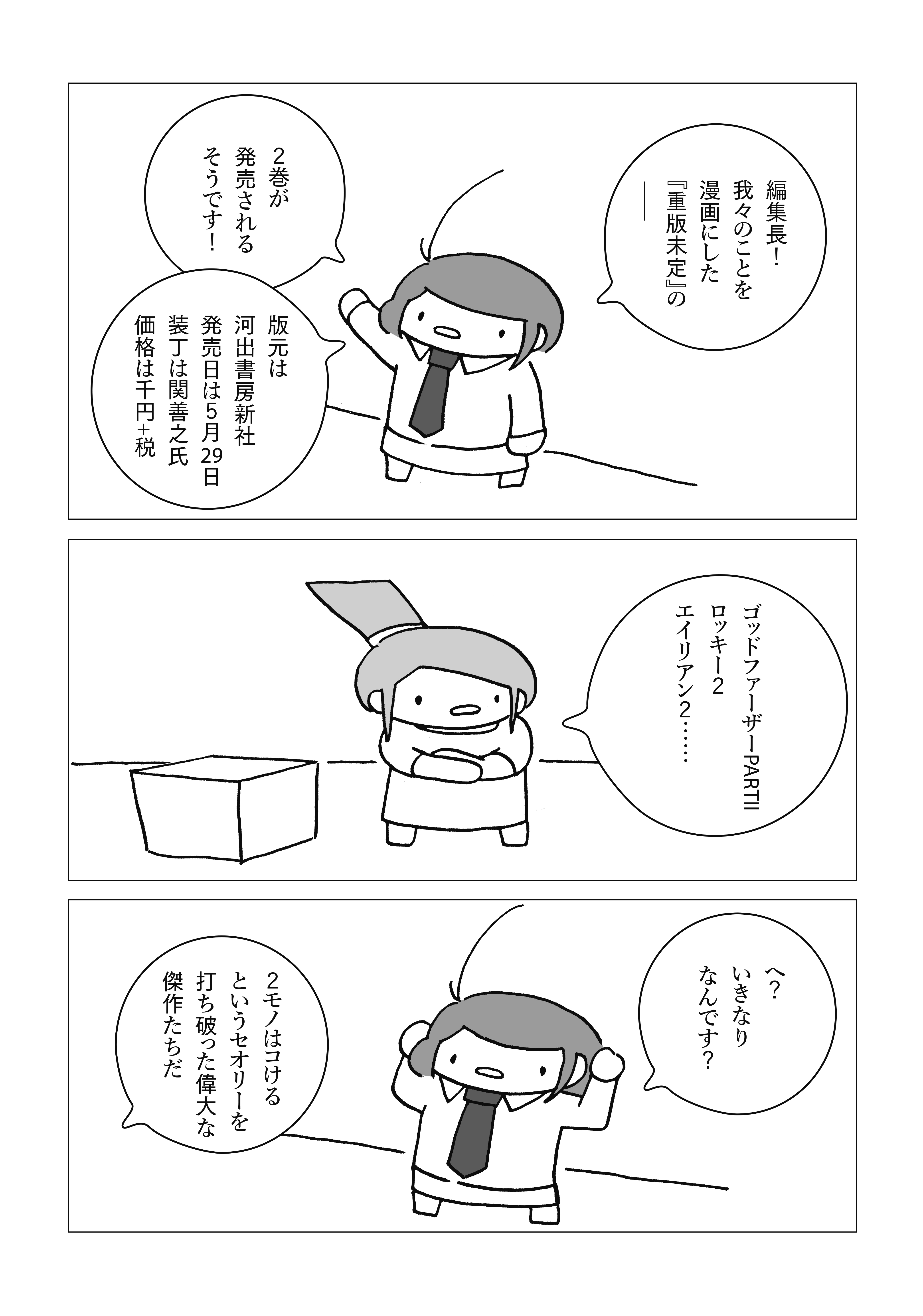kokuchi_001