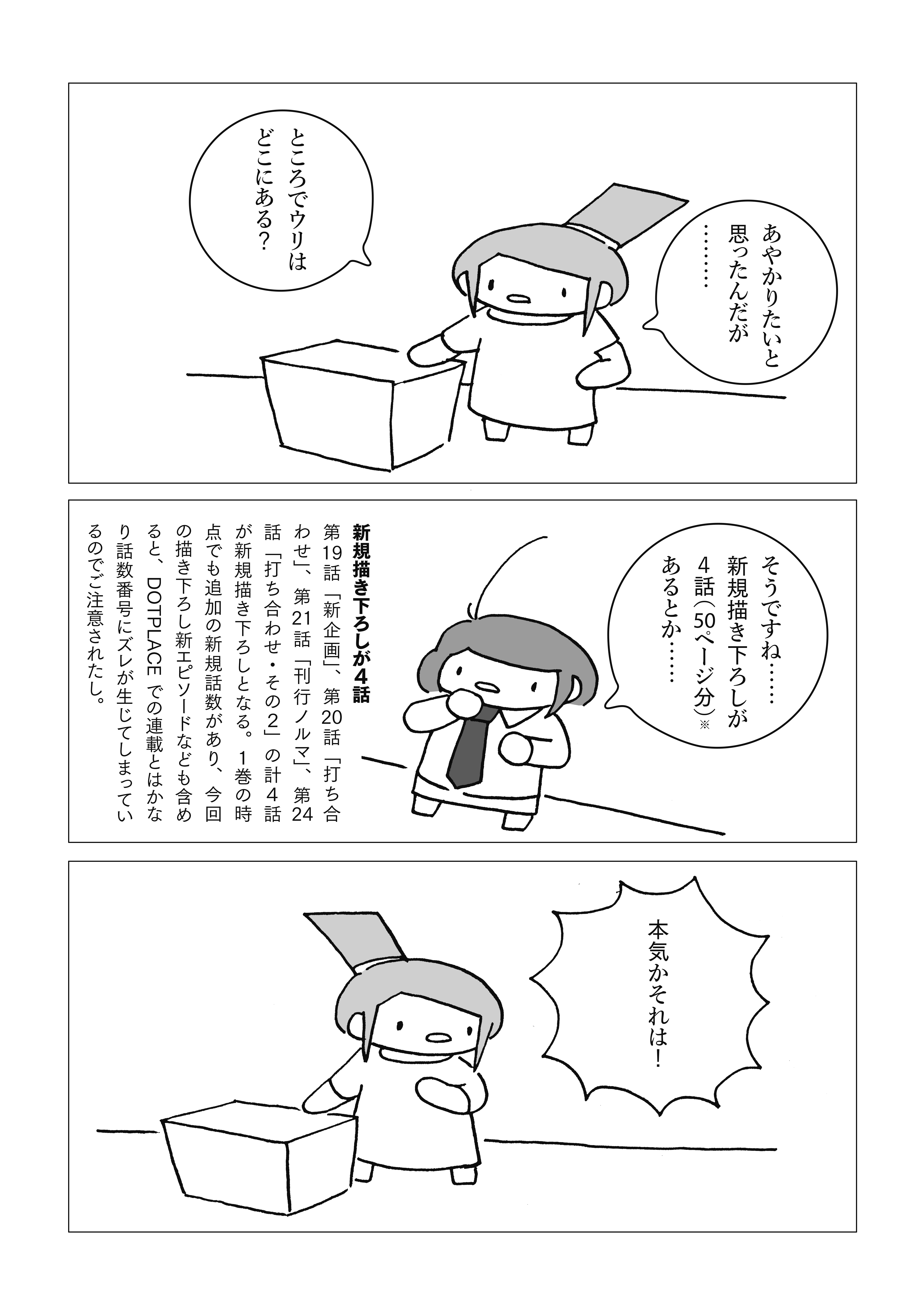 kokuchi_002