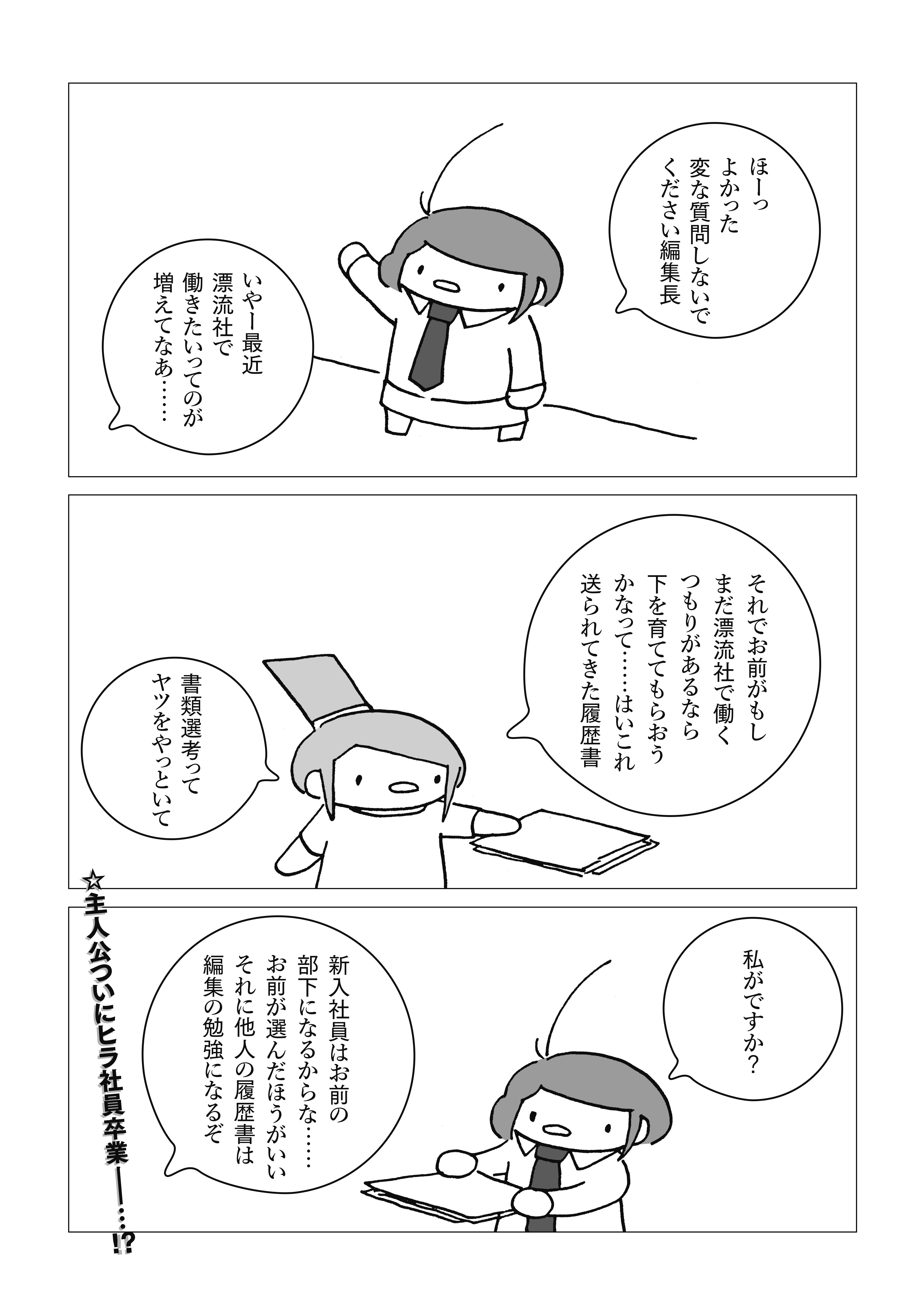kokuchi_004