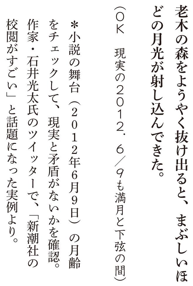 赤字06(2)