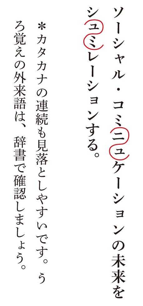 赤字03【差し替え2】