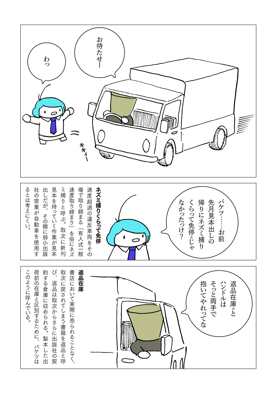 d32_010
