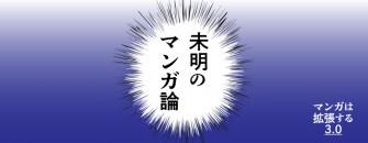 manga_mimei