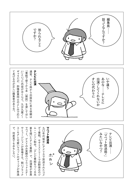 toku_001_b