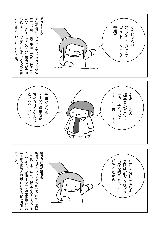 toku_002