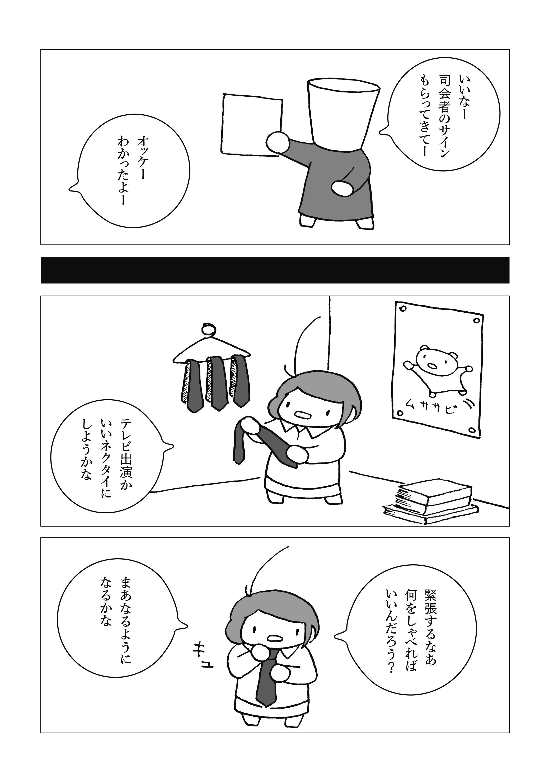 toku_003