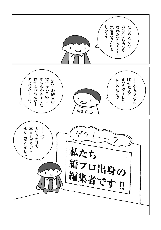 toku_005