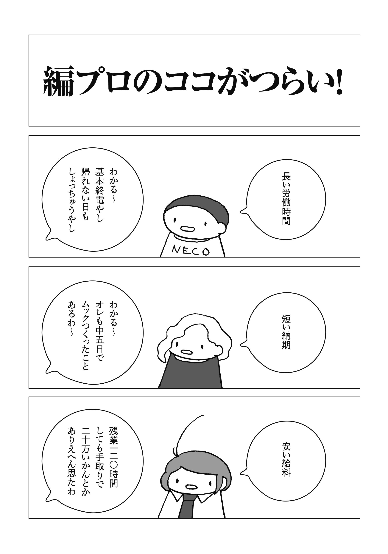 toku_007