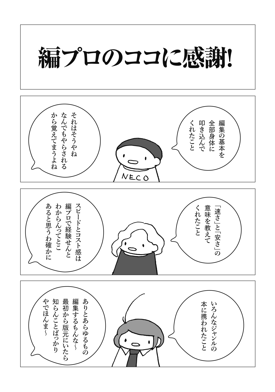 toku_009