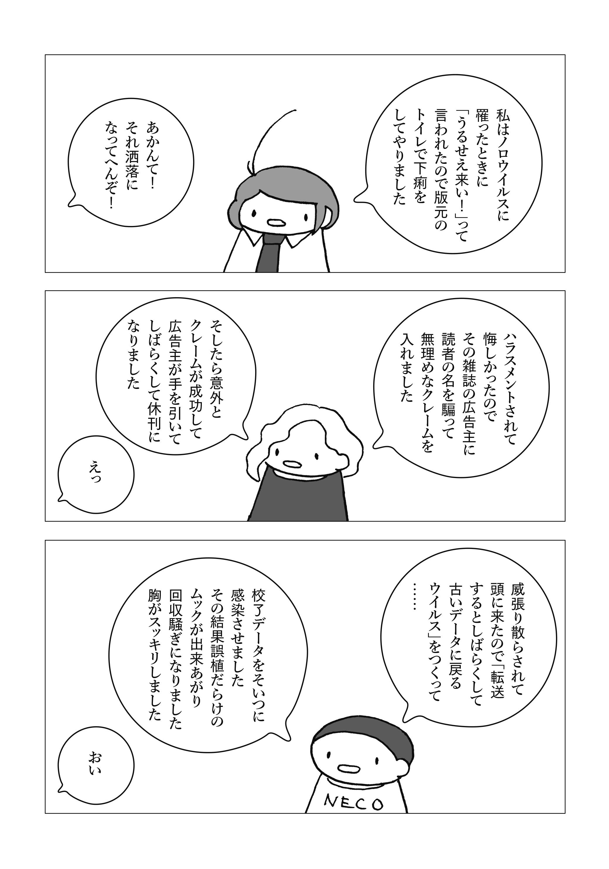 toku_014