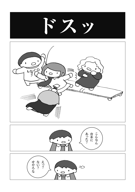 toku_018