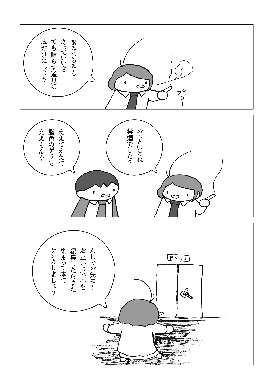 toku_024