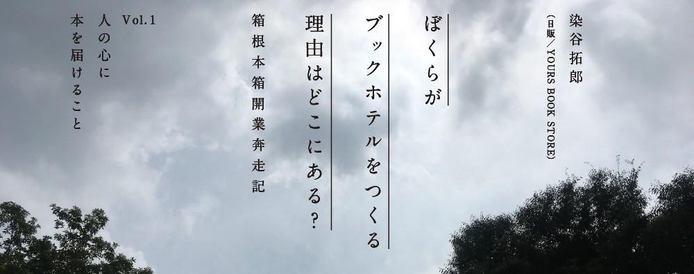 SR_banner_008+