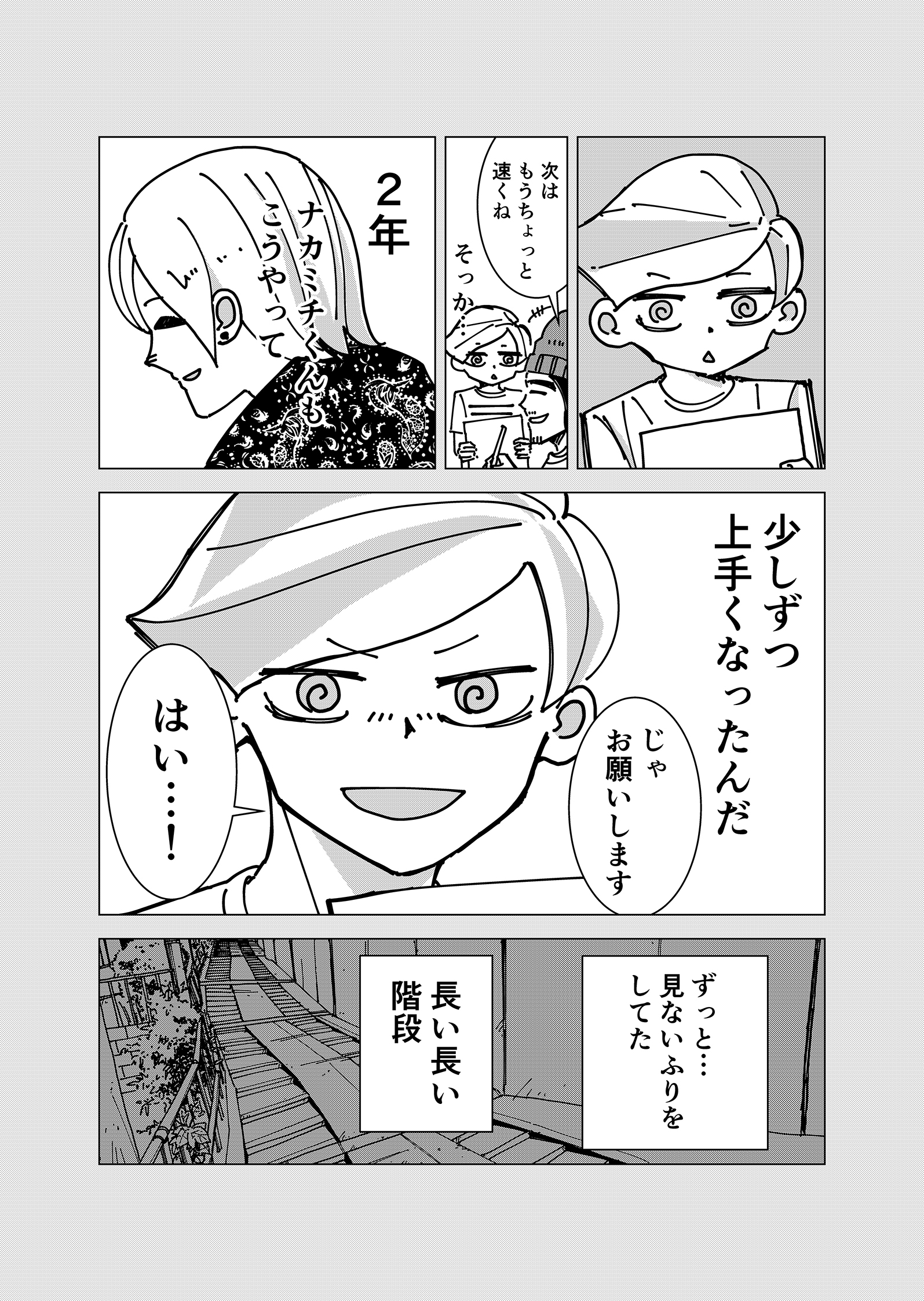 shareman01_011