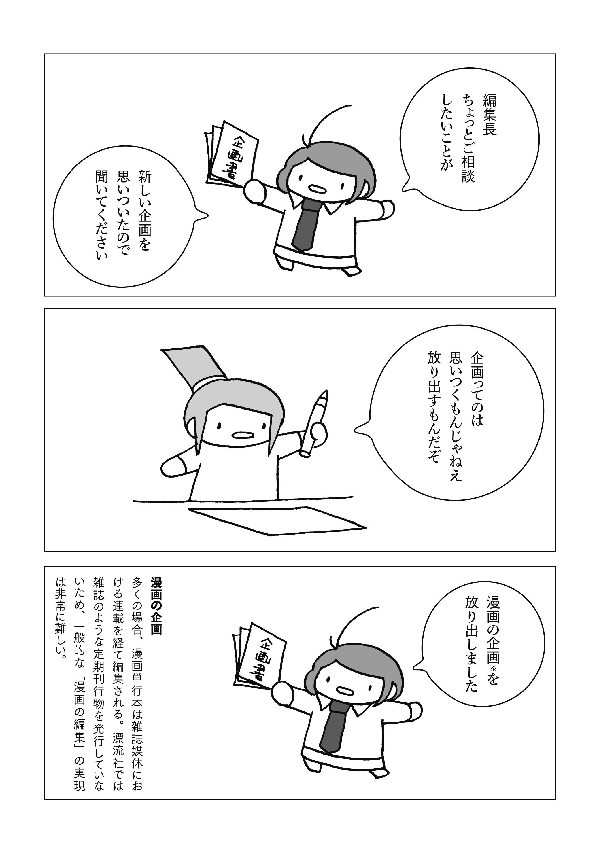 kokuchi01_001