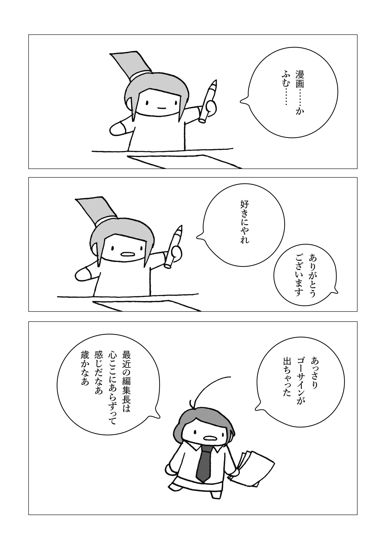 kokuchi01_002