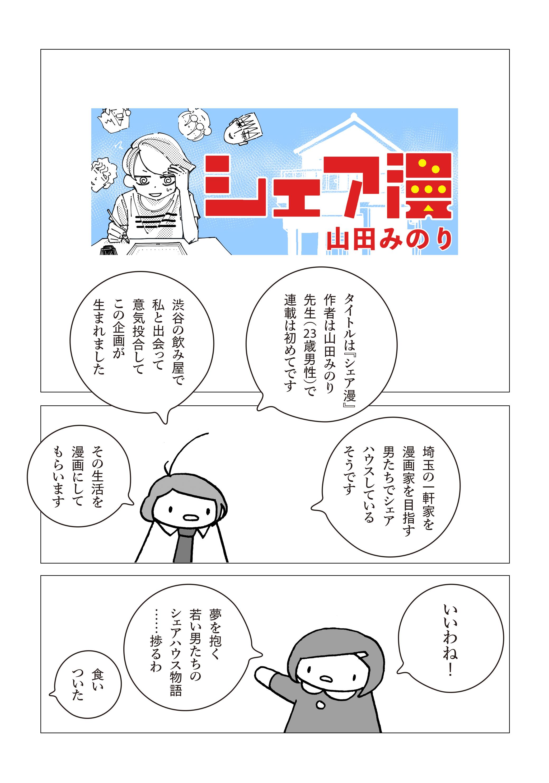 kokuchi01_004