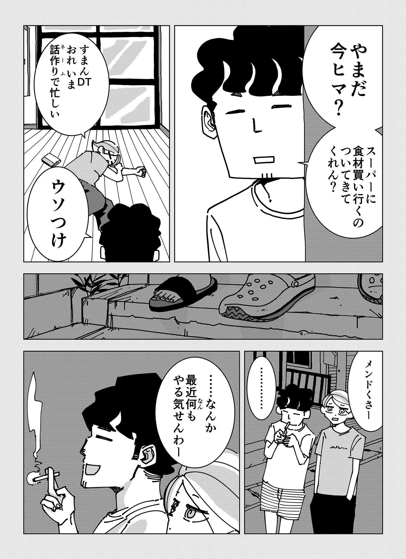 share04_002