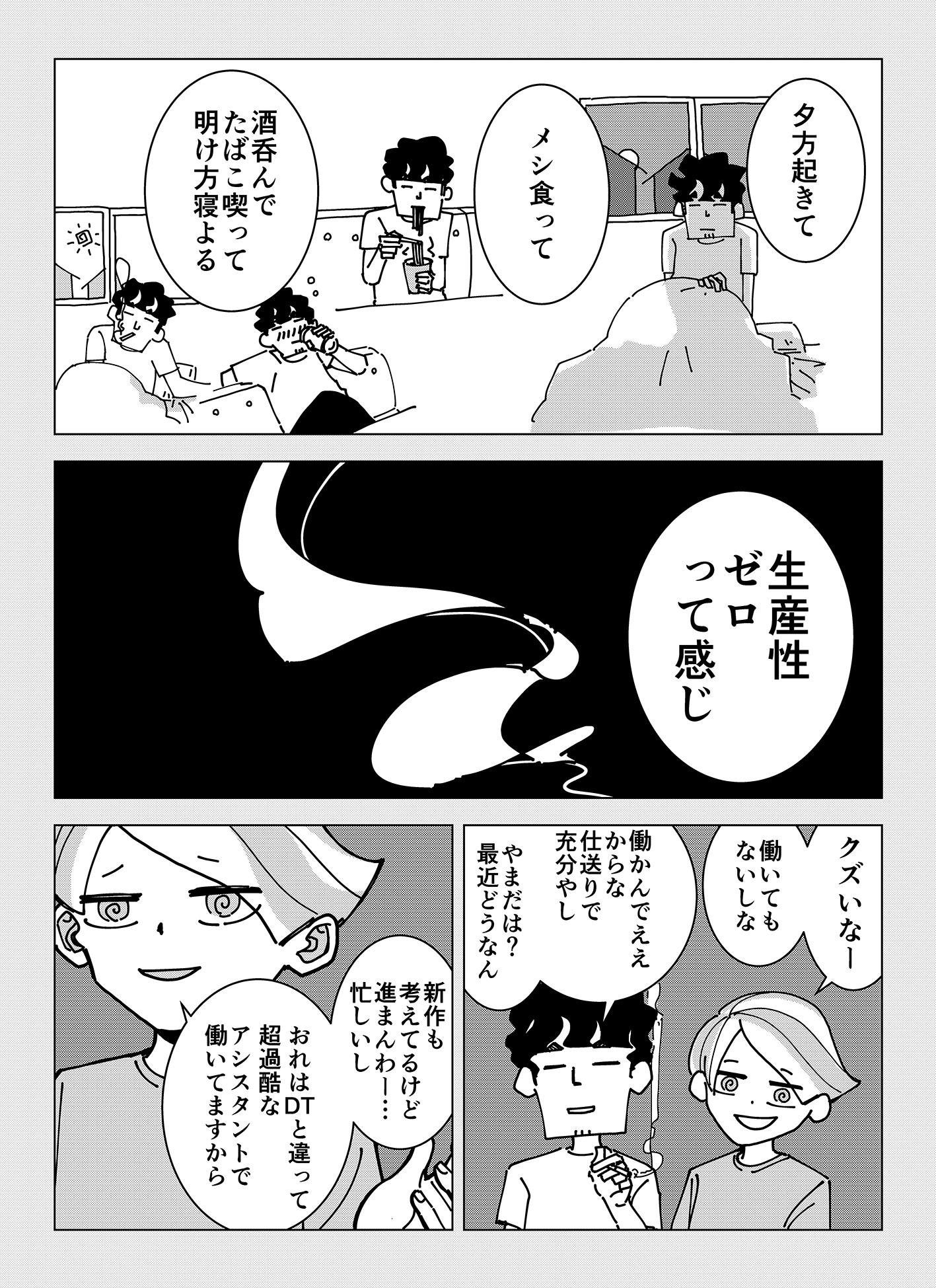 share04_003