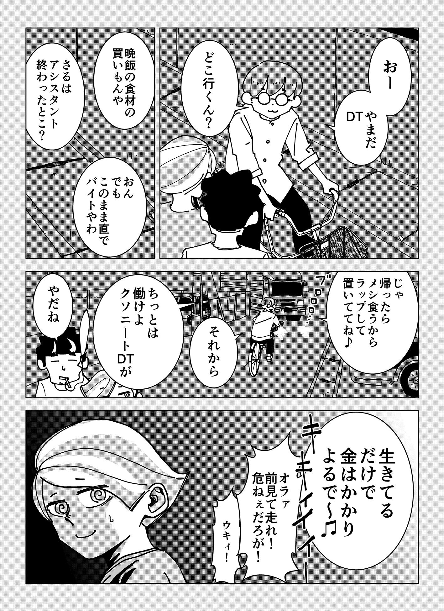 share04_004