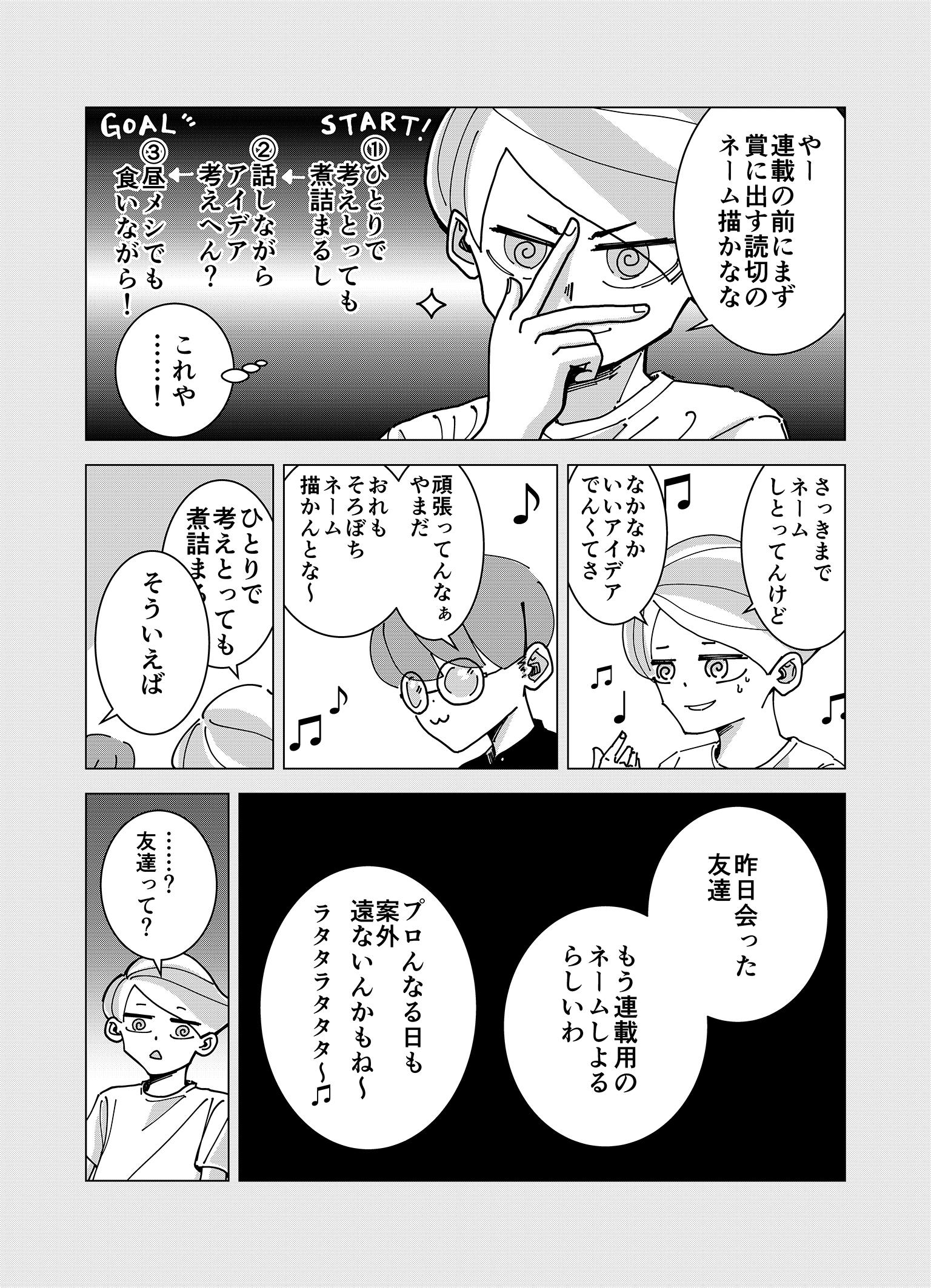 share04_005