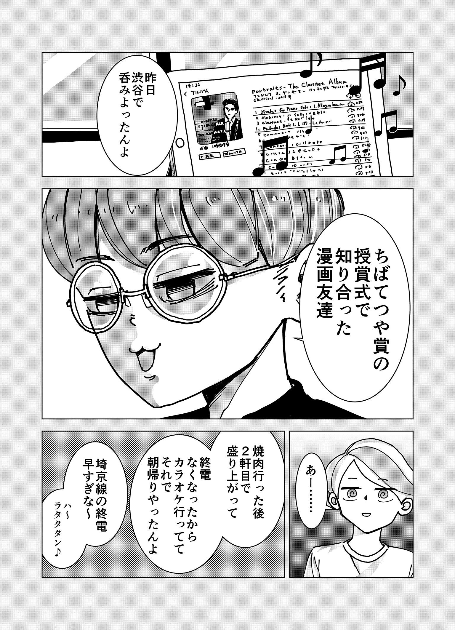 share04_006