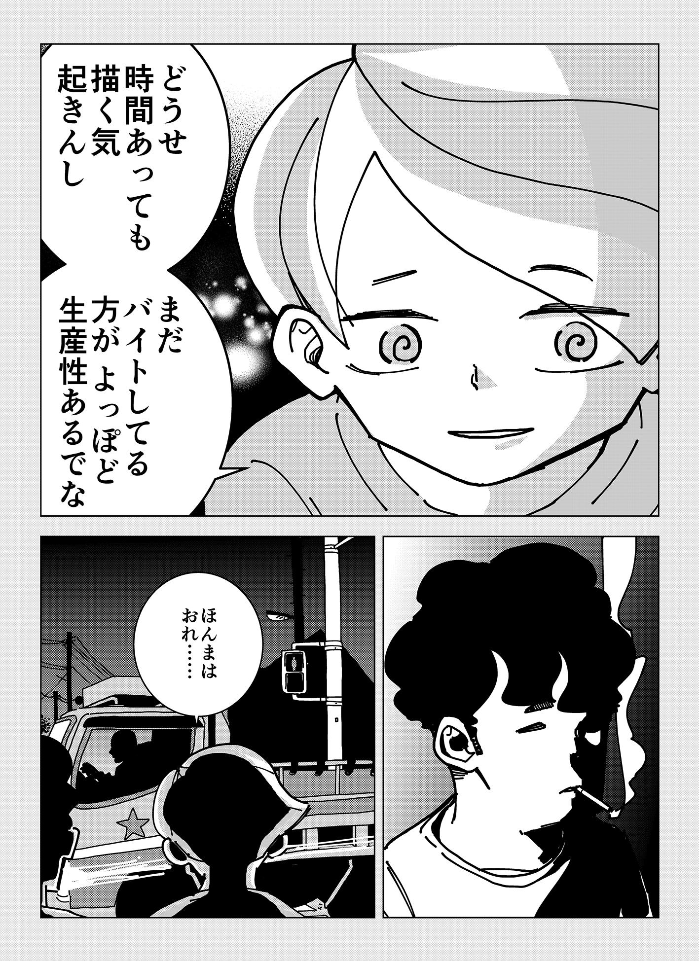share04_007