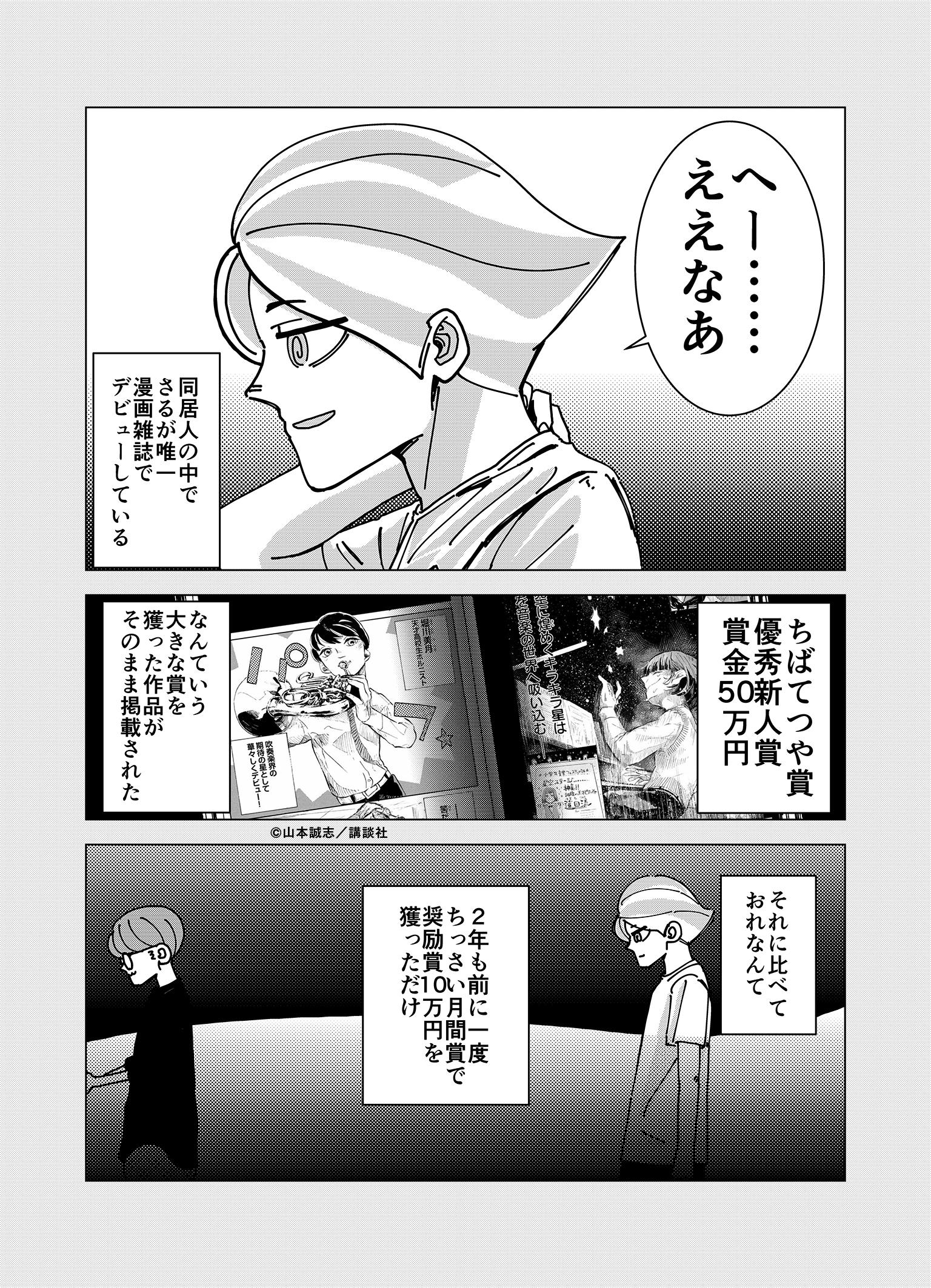 share04_007_b