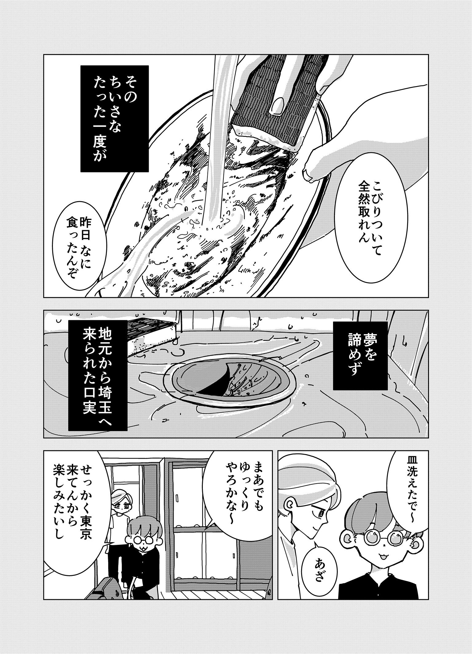 share04_008