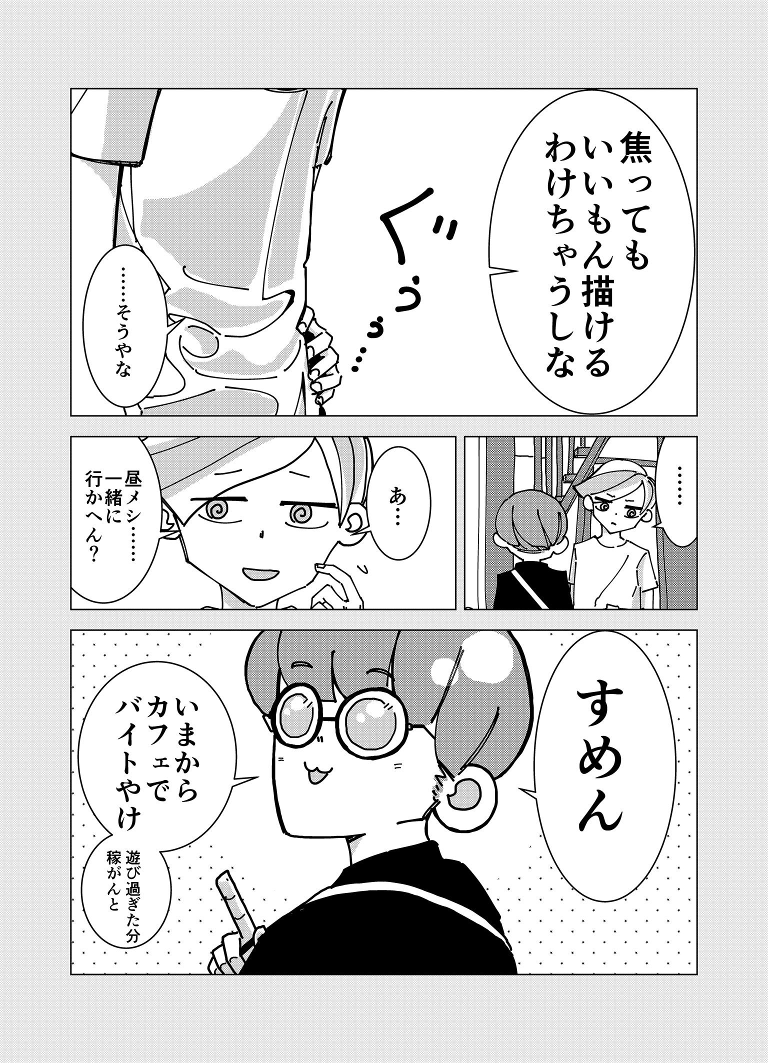 share04_009