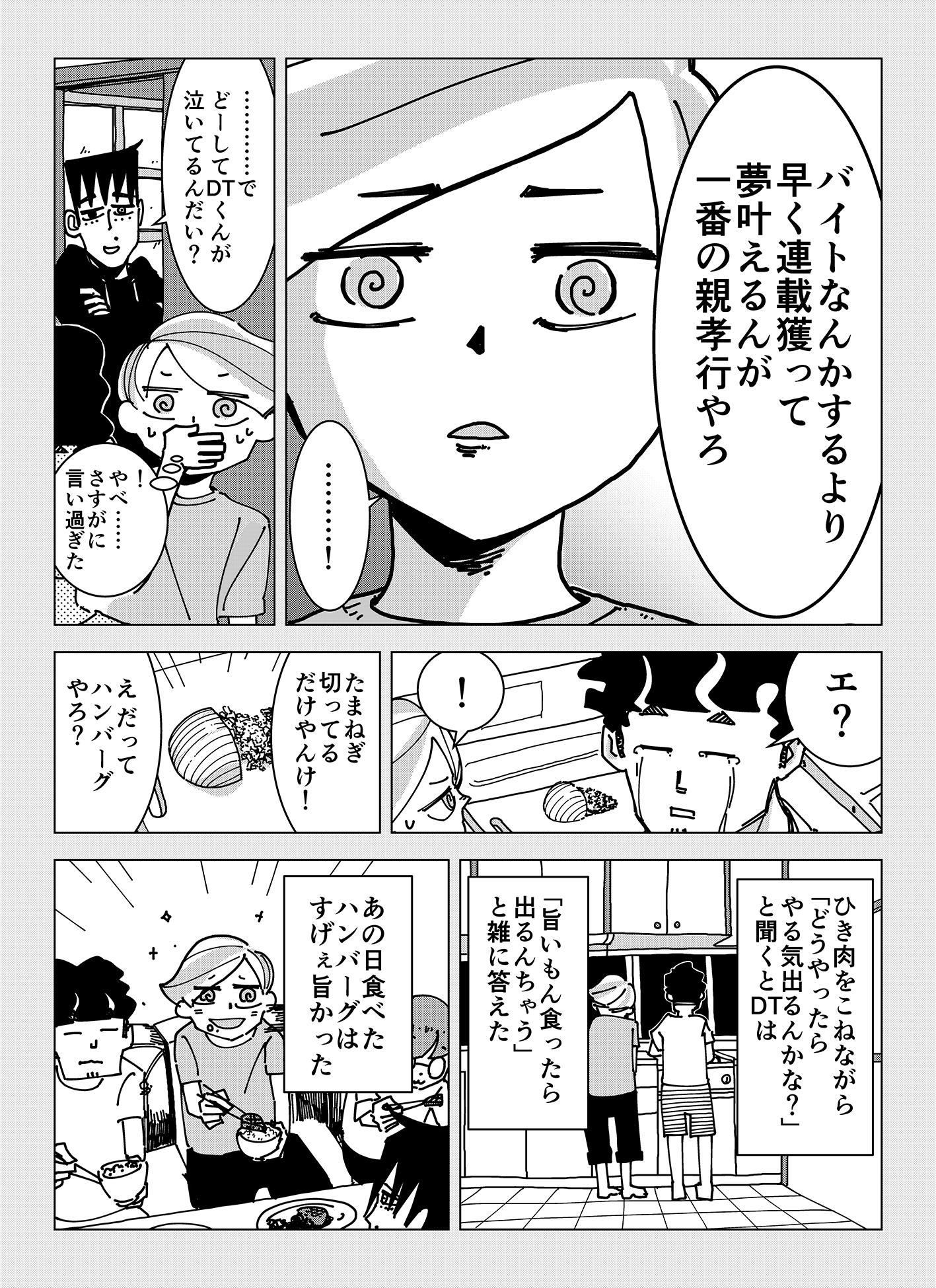 share04_010