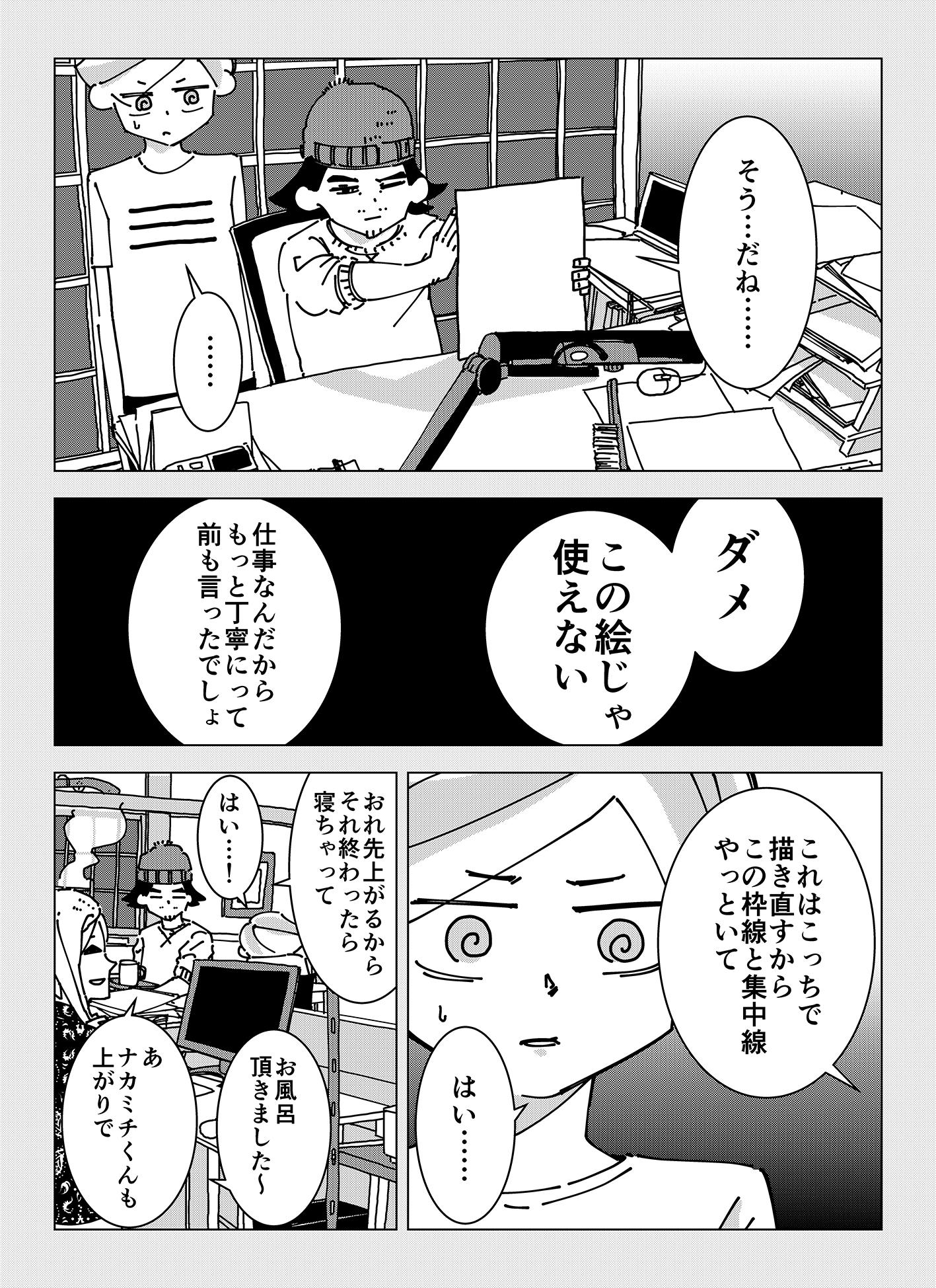 share05_001