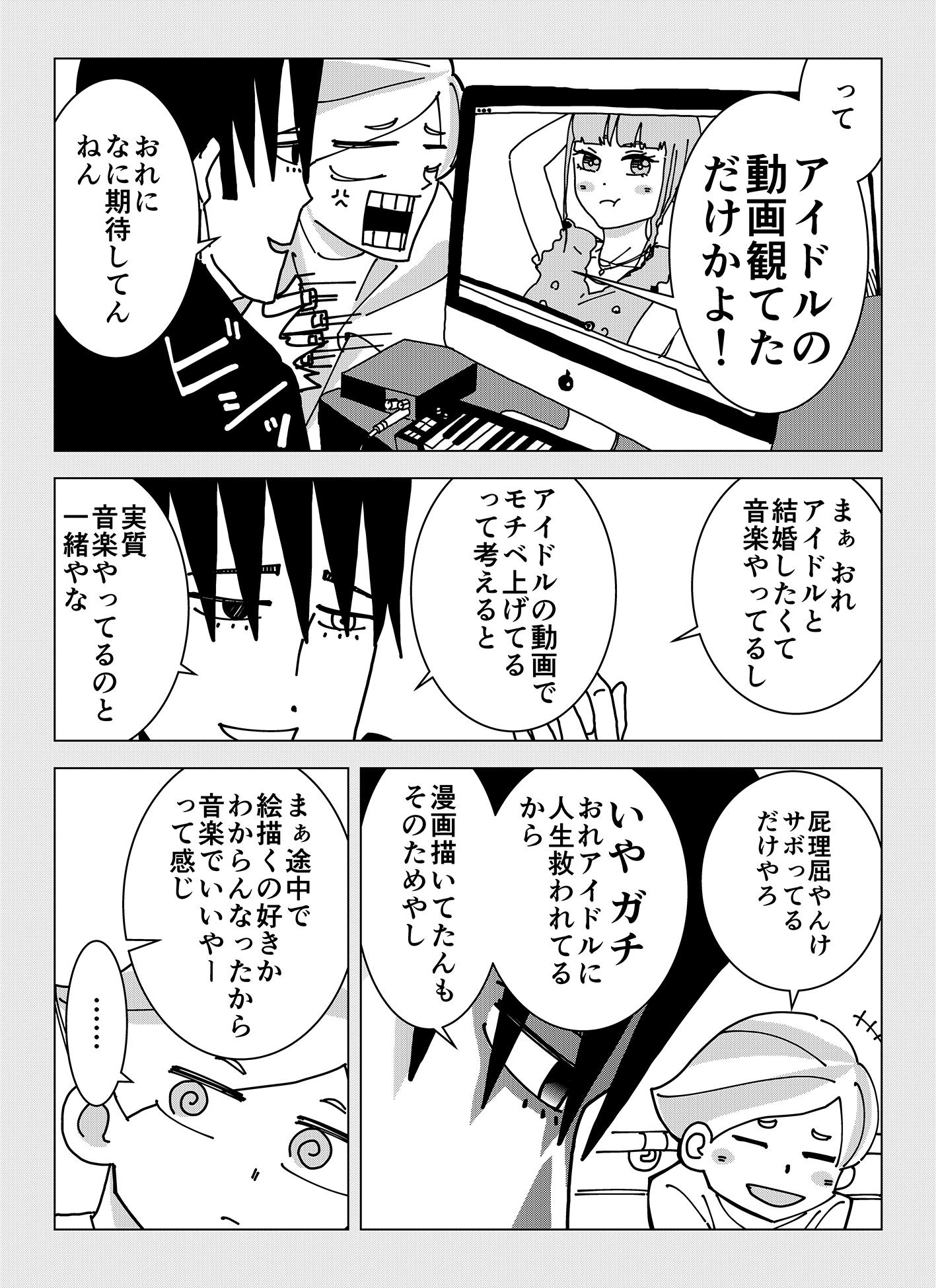 share05_006