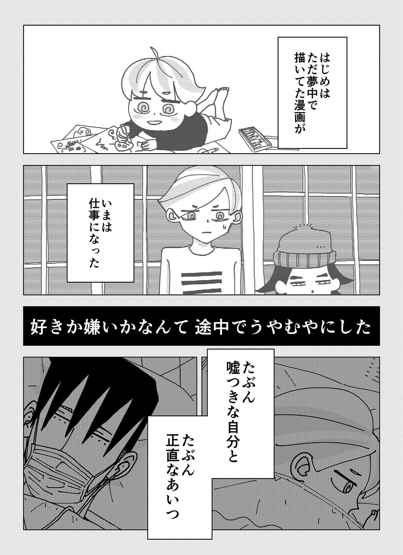 share05_008