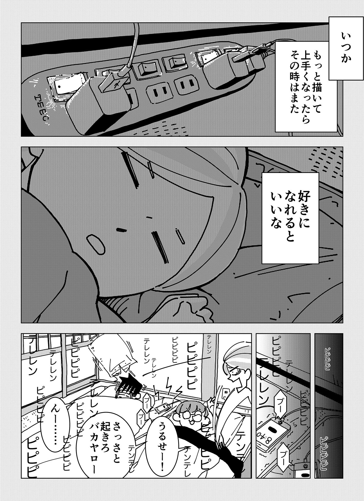 share05_010