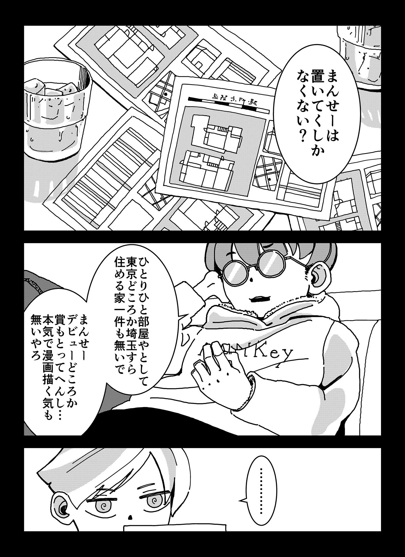 share06_001