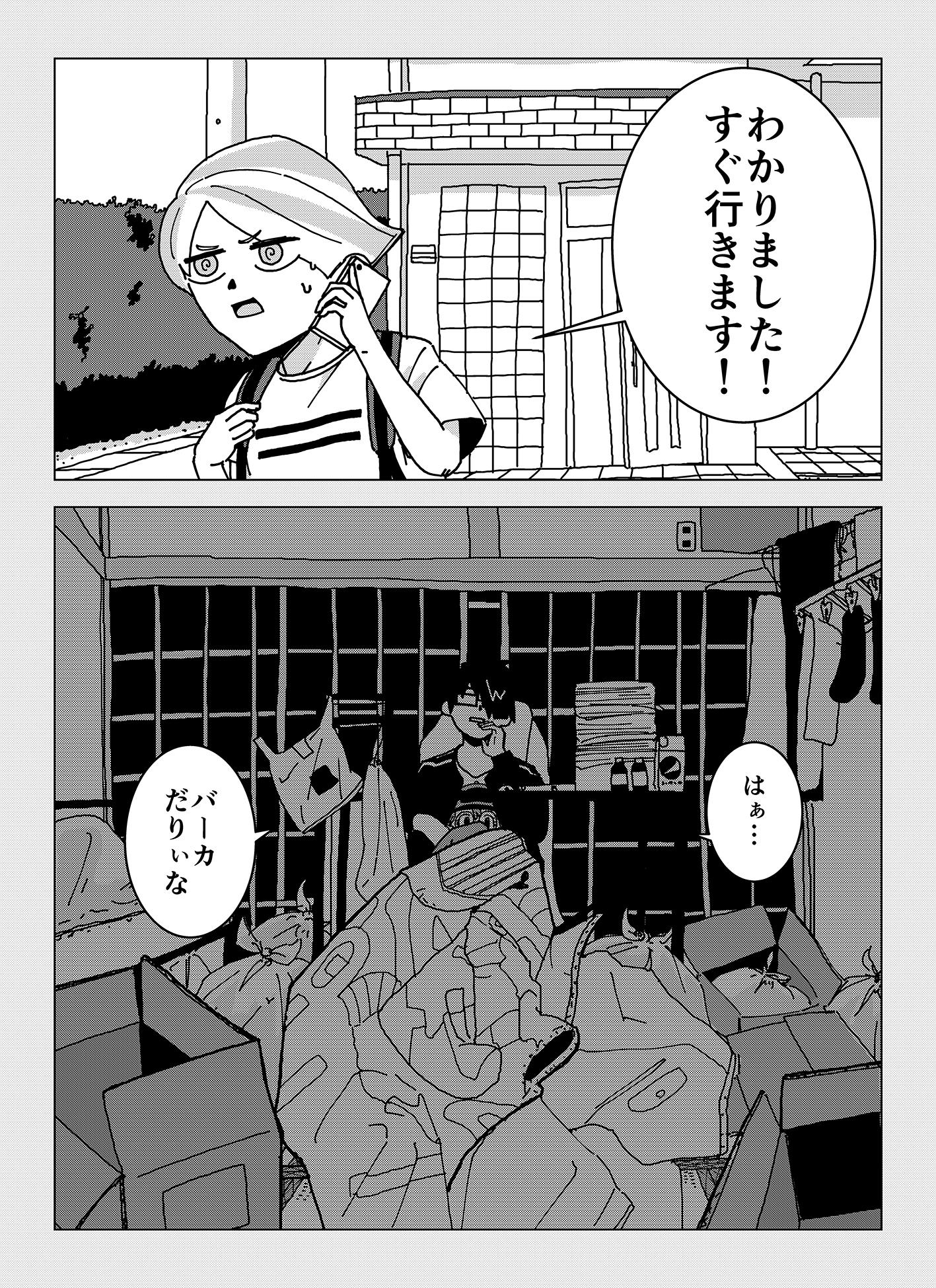 share06_010