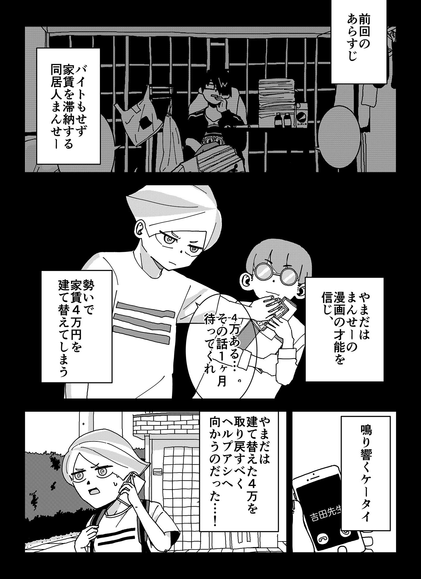 share_07_02_new