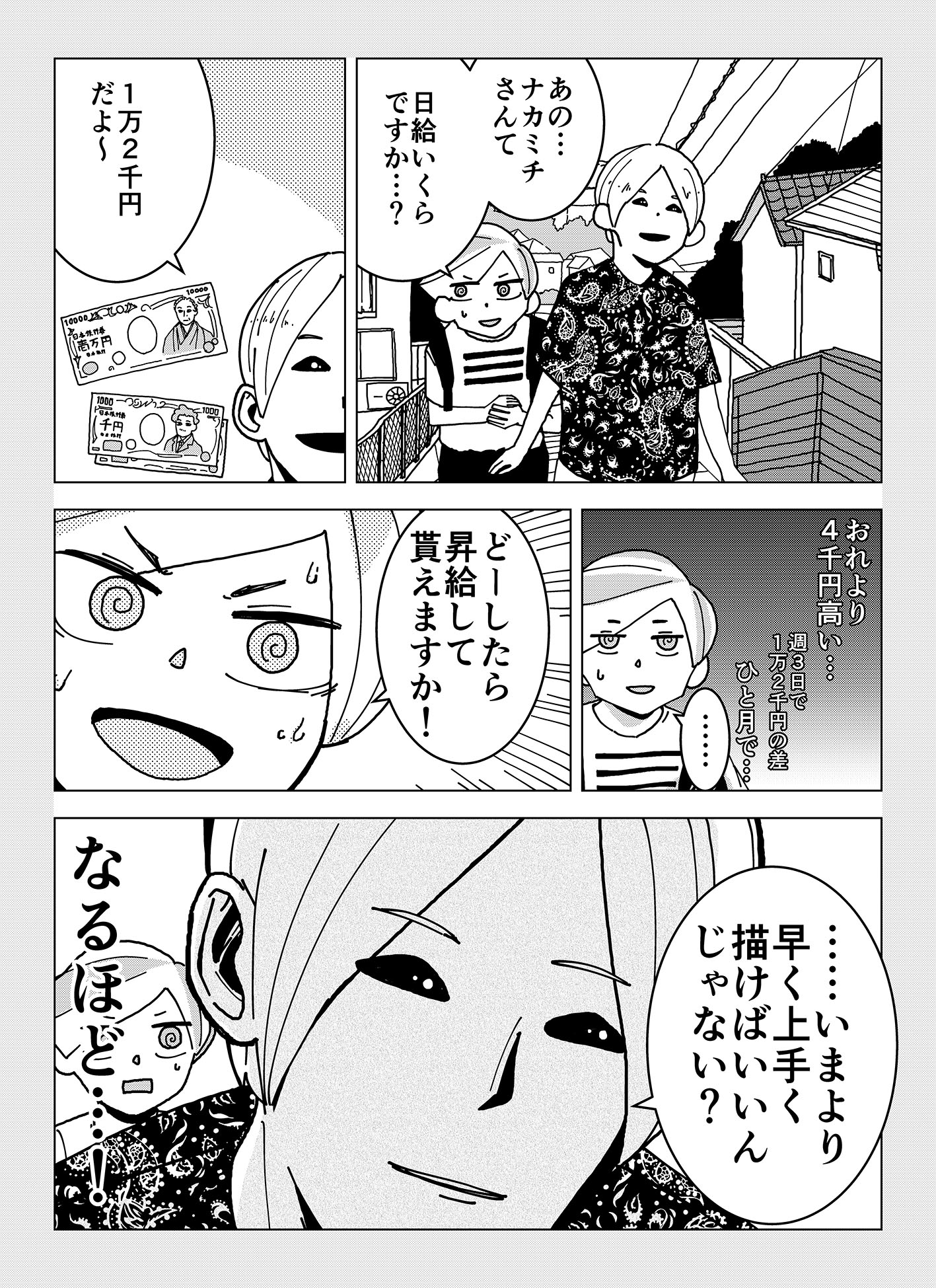 share_07_04_new