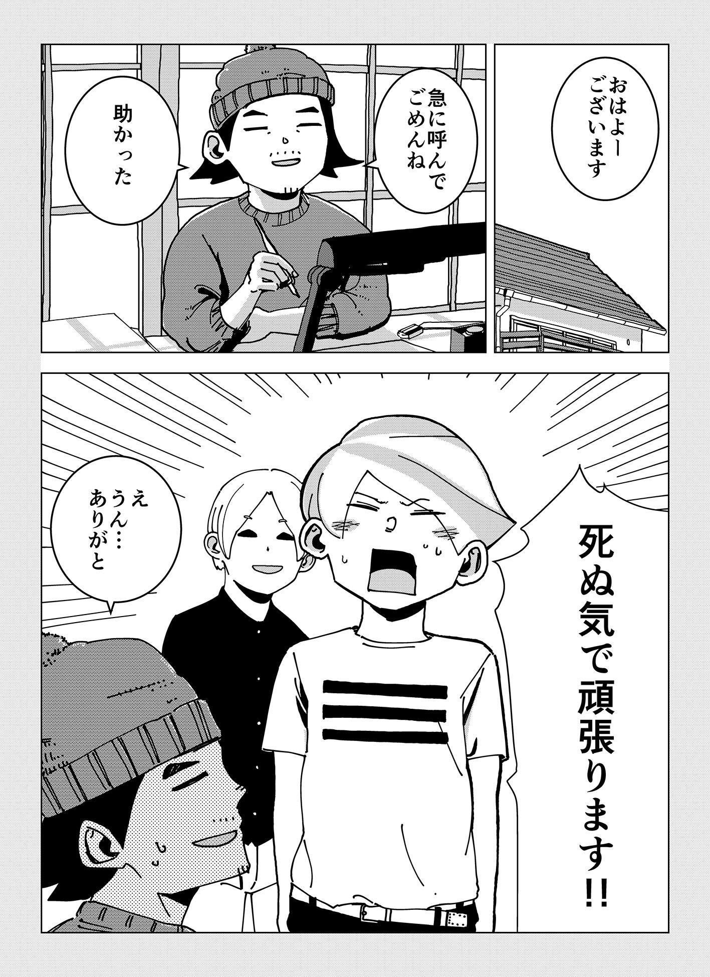 share_07_05