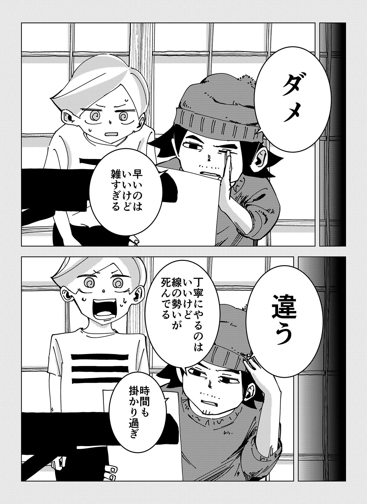 share_07_06
