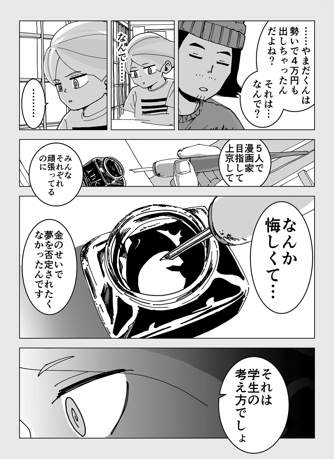 share_07_08